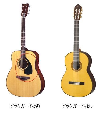 クラシックギター(ガットギター)とアコギの5つの違いとは?